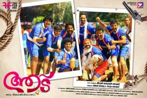Aadu Oru Bheegara Jeevi Aanu, Trailor, Watch Jayasurya's Super performance