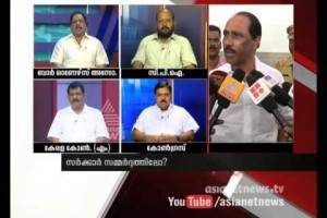 Biju Ramesh revealing about 10 crore bribe to minister K Babu -asianet-news-report